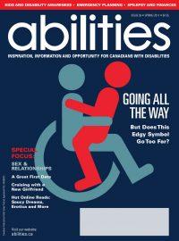 abilities_spring2014